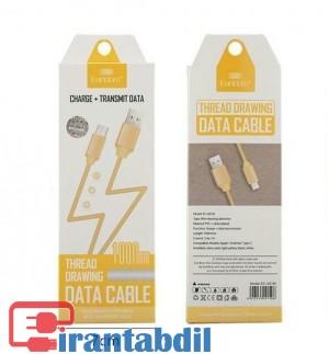 کابل شارژ الردوم مدل 001 ,قیمت عمده کابل ارلدوم ,خرید همکاری کابل ارلدوم ژله ای