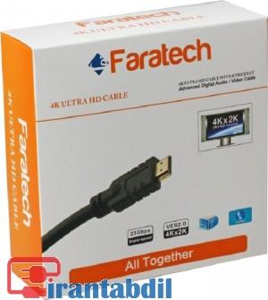 کابل HDMI 1.5 متری فراتک ورژن 2,HDMI آی 1.5 مترFARATECH