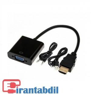 تبدیل اچ دی ام آی به وی جی ای, اتصال پلی فور به مانیتور, وصل کردن PS4 به مانیتور