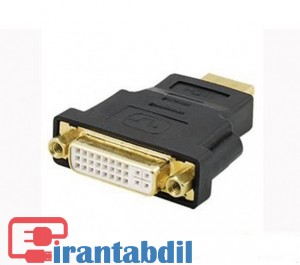 تبدیل hdmi to dvi,تبدیل نر hdmi,hdmi to dvi