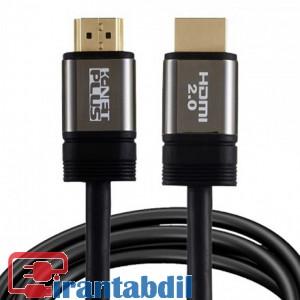کابل HDMI 4K ورژن دو بیست متری KNETPLUS KP-HC156