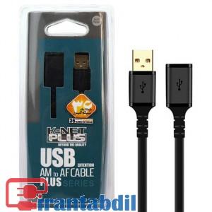 کابل افزایش طول USB2 پنج متری کی نت پلاس KP-C4015