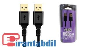 کابل لینک USB3 1 متری مارک KNet Plus KP-C4019