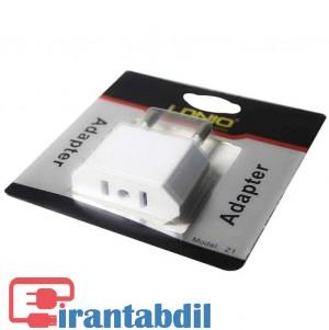 تبدیل برق شارژر ایفون الدینیو Z1,خرید عمده تبدیل برق 2 به 2,تبدیل برق تیغه ای به گرد ایرانی