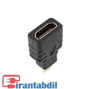 تبدیل HDMI به میکرو  HDMI مارک دی نت