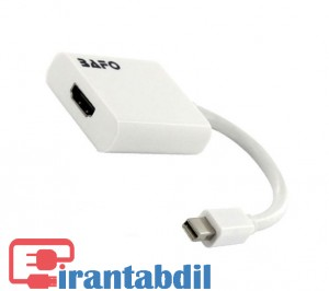 تبدیل Mini DisplayPort به HDMI بافو BF-2614