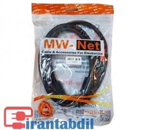 کابل HDMI 1.5 متری مارک MW-NET