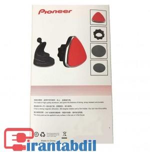پایه نگهدارنده گوشی پایونیر H25,هلدر آهن ربایی گوشی مدل h25,خرید هلدر مگنتی پایونر مدل h25