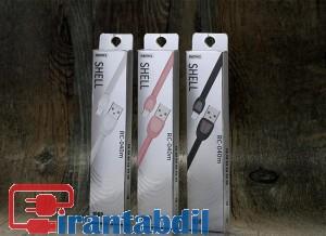 قیمت عمده کابل شارژ ریمکس,فروش همکاری کابل شارژ ریمکس,کابل شارژ remax مدل 040
