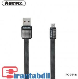کابل شارژر میکرو ریمکس مدل 044,کابل شارژ گوشی ریمکس RC-044M