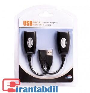 افزایش طول USB از طریق کابل شبکه , اکستندر 50 متری USB2