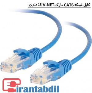 خرید عمده کابل شبکه بیست متری, قیمت عمده پچ کورد 20 متری ,کابل شبکه بیست متری سوکت دار