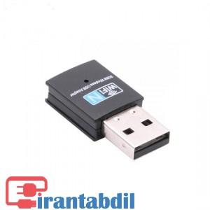 خرید همکاری دانگل وای فای مدل 802.11n,خرید عمده کارت شبکه Wifi -W300(802).11n, فروش عمده انواع دانگل بی سیم