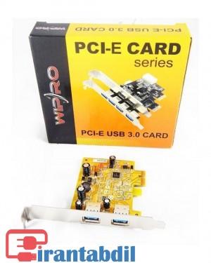 کارت USB3 PCI-E دو پورت مارک وی نت