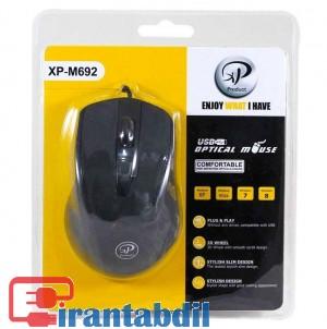 قیمت عمده موس اکس پی مدل 692, خرید عمده موس XP 692m, قیمت همکاری موس ایکس پی 692