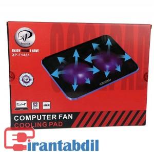 فن زیر لپ تاپ 2 فن مدل 1423,خرید عمده کول پد اکس پی مدل 1423,قیمت پخش کول پد فن لپ تاپ دو فن XP F1423