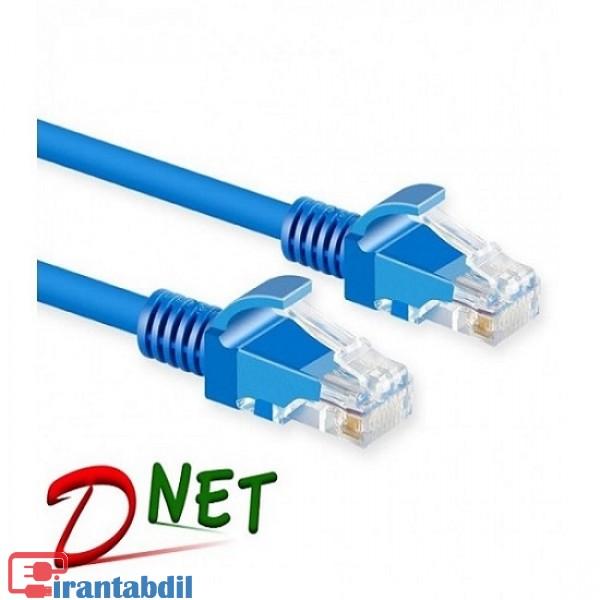 خرید عمده کابل شبکه یک متری کت سیکس دی نت, فروش همکاری پچ کورد شبکه کت سیکس دی نت, اتصال مودم به کامپیوتر