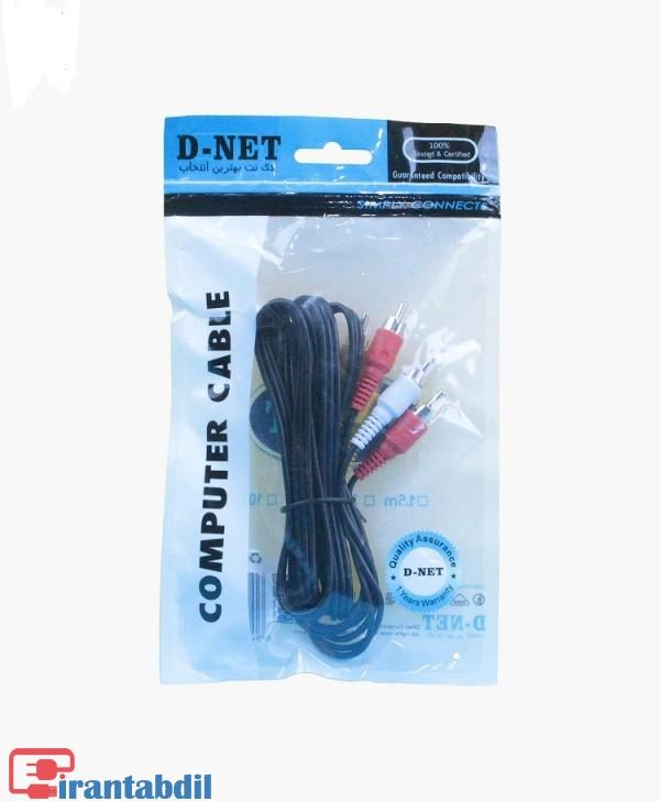خرید عمده کابل 3 به 3 AV سه متری,فروش همکاری کابل سه فیش Av سه متری,خرید همکاری کابل سه به سه 3 متریAV,کابل صدا وتصویر سه متری