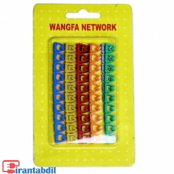 خرید عمده علامت گذاری سر وانتهای کابل شبکه , شماره سرکابل کت فایو , در رنگ بندی مختلف