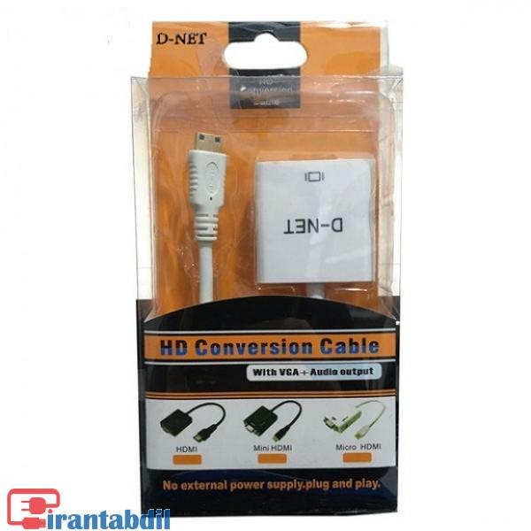 خرید عمده تبدیل مینی HDMI به VGA همراه با خروجی صدا مارک دی نت ,خرید همکاری تبدیل مینی HDMI به VGA همراه با خروجی صدا دی نت ,فروش همکاری تبدیل مینی اچ دی ام ای به وی جی ای