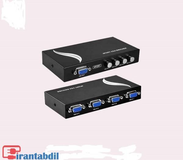خرید عمده سوئیچ چهار پورت RGB,اتصال کامپیوتر به لپ تاپ, اتصال همزمان 4 دستگاه به مانیتور