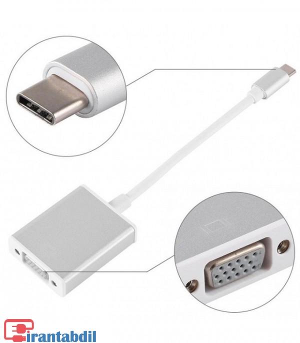 خرید عمده تبدیل  Type-c به VGA مارک دی نت, خرید همکاری تبدیل  Type-c به VGA مارک دی نت,فروش همکاری تبدیل تایپ سی به پروژکتور دی نت