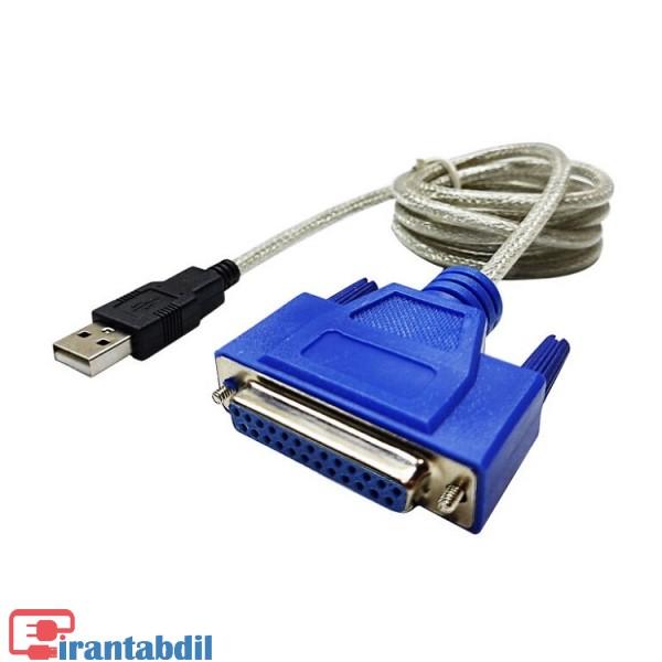 خرید عمده تبدیل USB به پارالل 25 پین ماده مارک دی نت , خرید همکاری تبدیل USB به پارالل 25 پین ماده دی نت,فروش همکاری یو اس بی به پارالل دی نت
