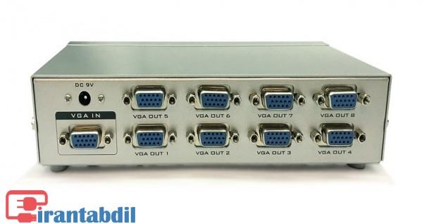 خرید عمده اسپلیتر هشت پورت وی جی ای , splitter 8 Port VGA, فروش همکاری اسپلیتر هشت پورت وی جی ای , اتصال یک دستگاه به هشت مانیتور