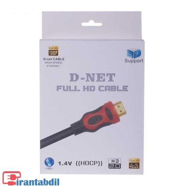 کابل اچ دی ام ای دی نت 1.5 متری,قیمت عمده کابل HDMI دی نت,خرید کابل 1.5 متری HDMI