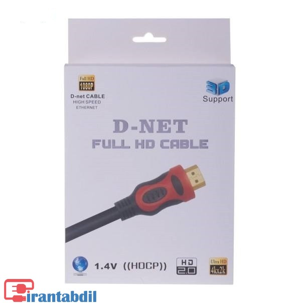 خرید عمده کابل اچ دی ام ای سرعت بالا دی نت 1.5 متری,خرید همکاری کابل HDMI پی وی سی دی نت,فروش همکاری کابل 1.5 متری HDMI فول اچ دی دی نت