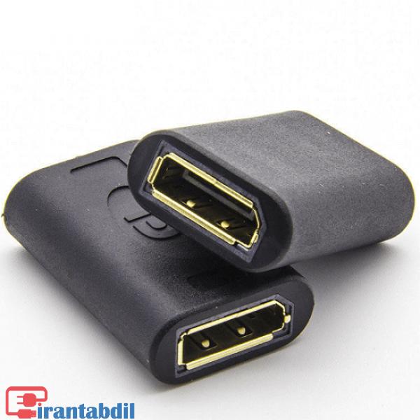خرید عمده تبدیل دو سرماده دیسپلی پورت,خرید همکاری تبدیل دو سرماده دیسپلی پورت,فروش همکاری تبدیل دو سر ماده Display Port
