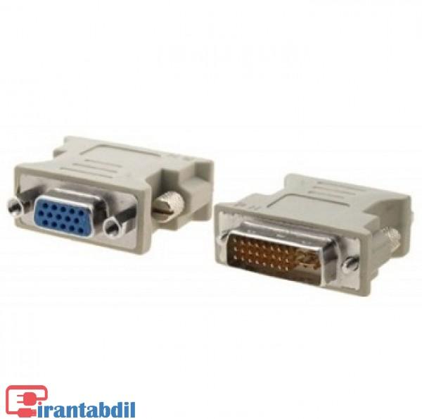 تبدیل DVI به VGA ,خرید عمده تبدیل دی وی ای به وی جی ای, تبدیل DVI به RGB