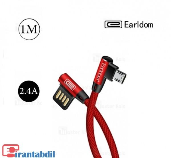 کابل شارژ چپقی ارلدوم ,قیمت عمده کابل شارژ الردوم مدل 017, خرید عمده کابل گوشی ارلدوم مدل 017 کنفی