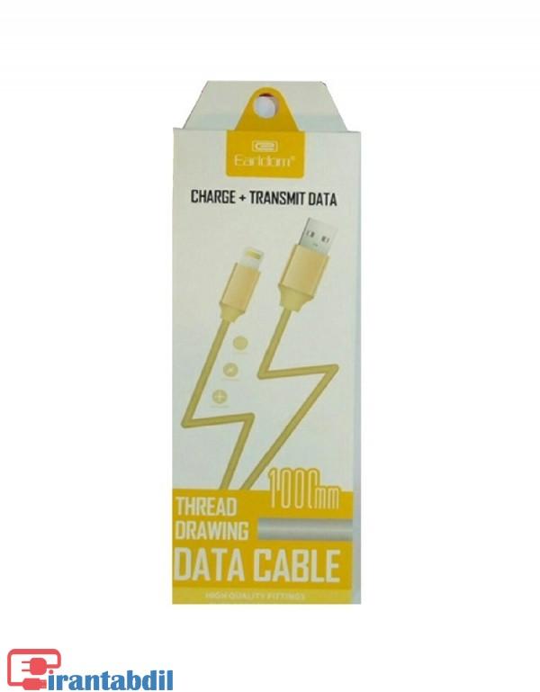 کابل شارژ ایفون ارلدوم مدل 001,قیمت عمده کابل شارژ ایفون ارلدوم ec001,خرید همکاری کابل اپلی ضخیم رنگی