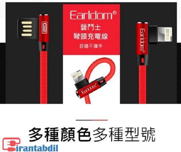 عکس پک کابل ارلدوم ایفون مدل 017 ,خرید عمده کابل شارژ آِیفونی ارلدوم 017 , قیمت کابل شارژ آیفون چپقی