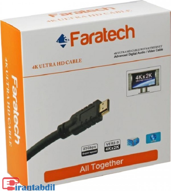 کابل HDMI ورژن 2 فراتک یک و نیم متری,کابل اچ دی ام ای فراتک,HDMI FARATECH 1.5 METER
