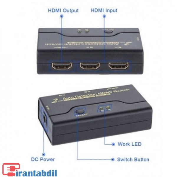 قیمت عمده Switch 2port HDMI KPM9022