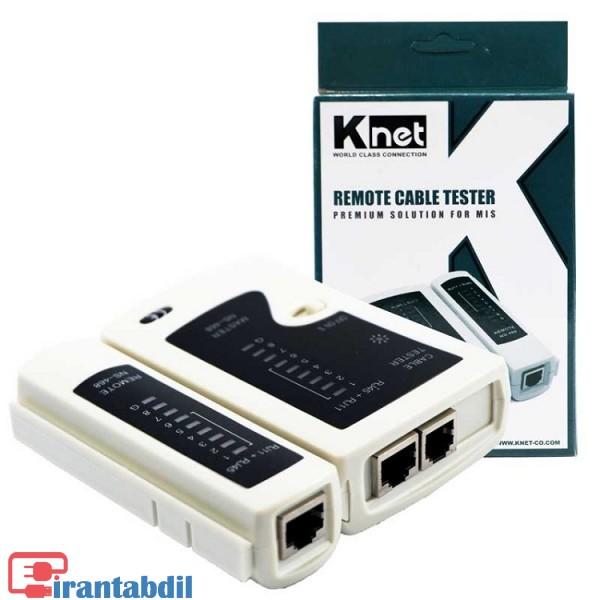 خرید عمده تستر کابل شبکه برند کی نت,مشخصات فنی تستر کابل شبکه کی نت, خرید همکاری تستر کابل شبکه برند کی نت
