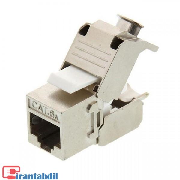 قیمت همکاری کیستون cat6aشیلداربا زاویه 180 درجه,کیستون cat6 شیلدار با زاویه 1800 درجه برند کی نت,مورد استفاده در تجهیزات شبکه