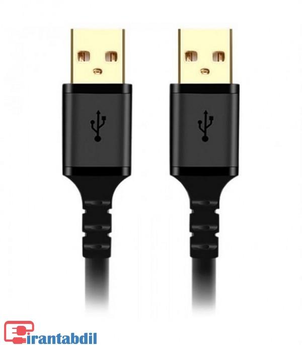 خرید عمده کابل لینک USB3 به طول یک ونیم متری مارک کی نت پلاس kpc4020,قیمت همکاری کابل لینک یو اس بی تری شیلدار برند کی نت پلاس,مشخصات فنی کابل لینک USB3.0 یک ونیم متری برند کی نت پلاس