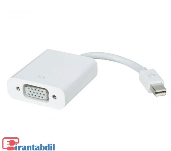 خرید عمده تبدیل مینی دیسپلی پورت به وی جی ای دی نت ,تبدیل برای سورفیس,خرید همکاری تبدیل Mini Display Port to VGA دی نت