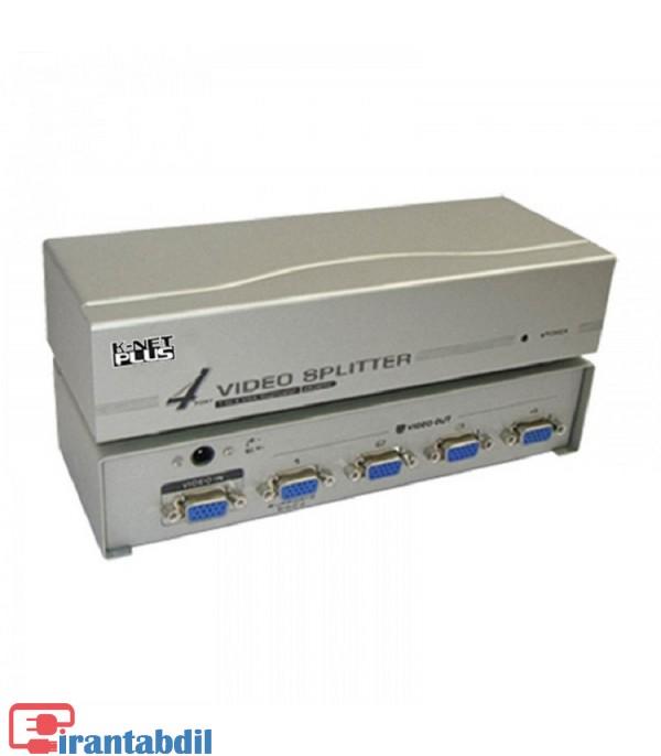 خرید اسپلیتور 4پورت مدل KPS634 کی نت پلاس, فروش عمده اسپلیتور 4 پورت وی جی ای Knetplus