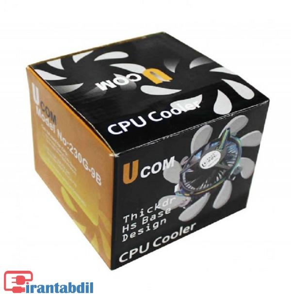 فن سی یو یوکام 230 گرم , قیمت عمده فن یوکام زیر مسی,  جعبه فن یوکام  زیر مس