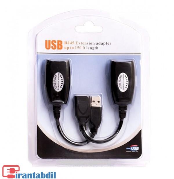 کابل افزایش یو اس بی 50 متری برددار,دستگاه اکستندر usb 150 feet USB-RJXT,افزایش یو اس بی روی شبکه
