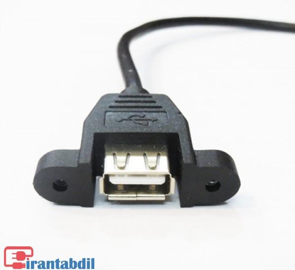 کابل افزایش یو اس بی,افزایش روپنلی,USB EXTENSION PANEL