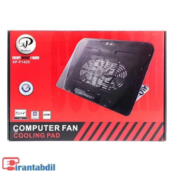 خرید عمده فن زیر لپ تاپ اکس پی مدل 1425, خرید همکاری کول پد زیر لپ تاپ 1425, قیمت عمده کول پد ایکس پی 1425