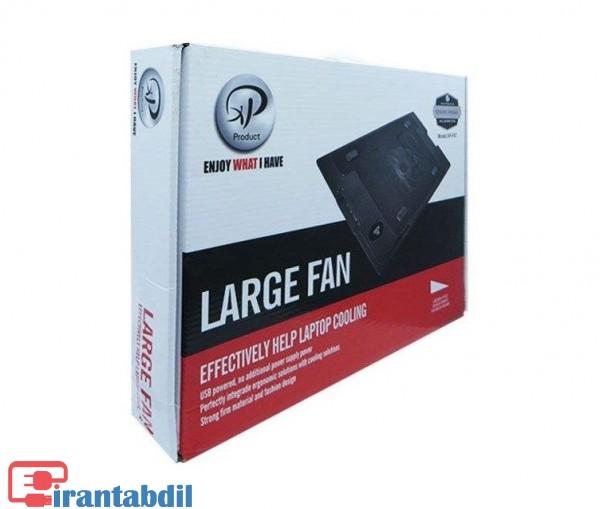 فن زیر لپ تاپ تنظیم ارتفاع, خرید عمده کول پد f97,قیمت همکاری فن زیر لپ تاپ اکس پی f97