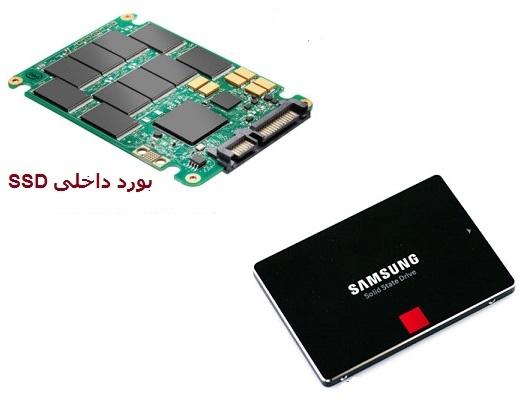 هارد های اس اس دی,سرعت واقعی هارد SSD,هارد SSD